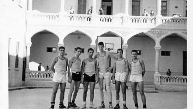 فريق كرة السلة في ثانوية التجهيز الأولى عام 1959