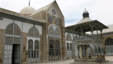 صورة دمشق- صحن ميضأة مسجد التوبة (6)