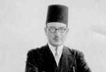 جلال أمين زريق .. علماء اللاذقية وأعيانها