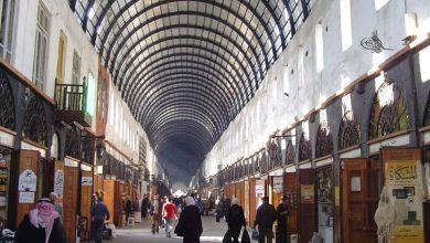 صورة دمشق 2010 –  سوق مدحت باشا