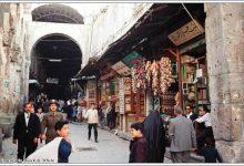 دمشق 1967- سوق الحميدية -المسكية