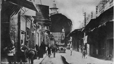 دمشق  –   خان جقمق في العشرينيات   (5)