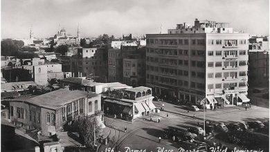 دمشق في الأربعينيات - ساحة المرجة وفندق سمير آميس ومقهى ديمتري