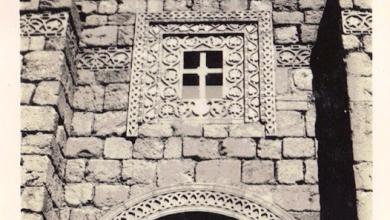 دمشق - مدخل كنيسة القديس بولـــس..