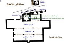 صورة دمشق-  مسقط أرضي لمسجد و تربة الأمير غرس الدين خليل التوريزي (3)