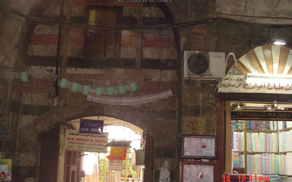 دمشق  - بوابة خان جقمق في صيف 2004 (4)