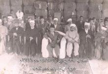 اللاذقية 1955 - استقبال حجاج بيت الله الحرام في صالة المرفأ