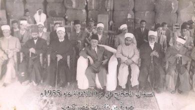 صورة اللاذقية 1955 – استقبال الحجاج في صالة المرفأ