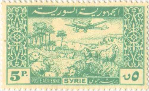 طوابع سورية 1946 –  أول مجموعة طوابع بعد الجلاء