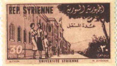 صورة طوابع سورية 1954 –  مجموعة الأسرة والصناعة