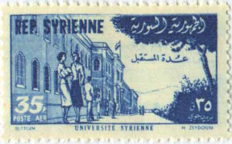 طوابع سورية 1954 –  مجموعة الأسرة والصناعة