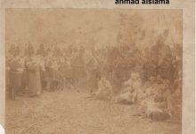 صورة من الأرشيف العثماني 1923 – فرسان عشيرة الميران الكردية