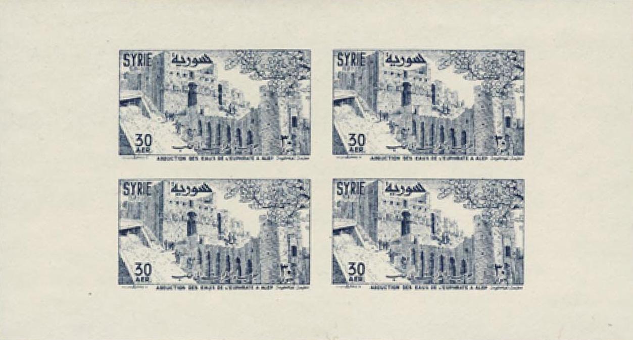 طوابع سورية 1955: مشروع جر مياه نهر الفرات لمدينة حلب