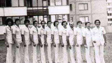 منتخب كرة السلة السوري المشارك في أسبوع الجامعات صوفيا 1977