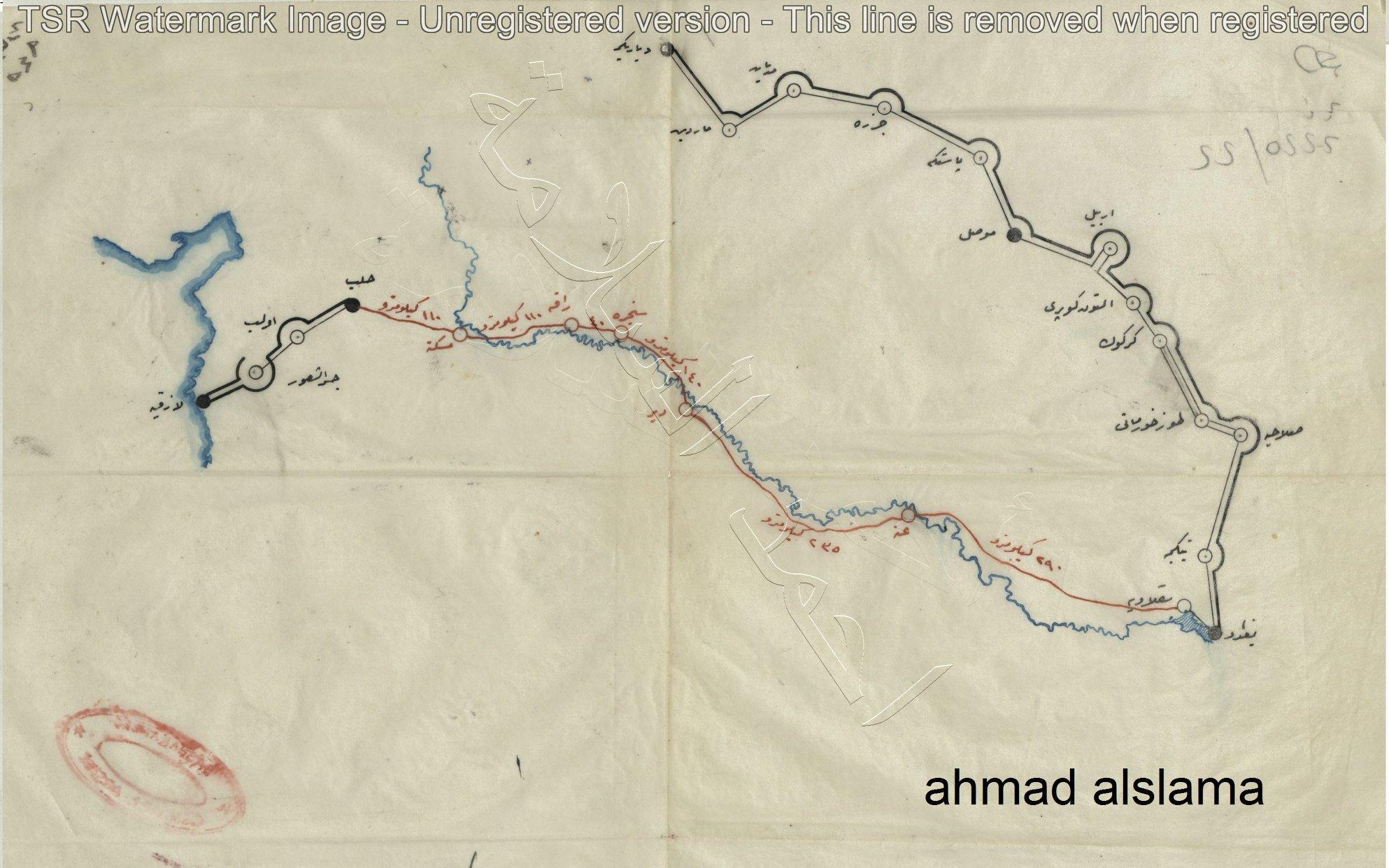 من الأرشيف العثماني 1890 - خريطة للسكة الحديدية المقترحة من حلب الى بغداد