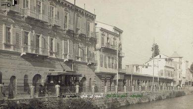 دمشق في العشرينيات -  بردى وفندق فكتوريا والترام الكهربائي