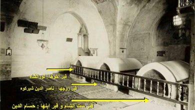 دمشق – أضرحة المدرسة الشامية البرانية الكبرى (11)