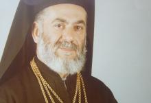 صورة البطريرك أغناطوس الرابع هزيم في الثمانينيات