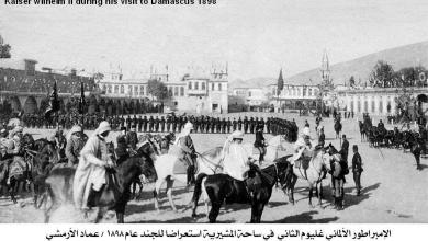 دمشق  1898–  الإمبراطور الألماني فيلهلم الثاني في استعراض عسكري - ساحة المشيرية العسكرية  (5)