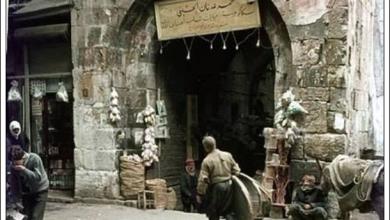 دمشق 1965 - مدخل خان الصدرانية - البزورية