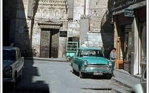 دمشق 1965: البيمارستان النوري - متحف الطب والعلوم