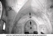 صورة دمشق – الزخارف  في غرفة الأضرحة بالتربة الحسامية ضمن بناء المدرسة الشامية (17)