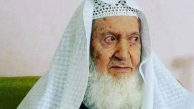 الموسوعة التاريخية لأعلام حلب .. محمد فوزي فيض الله