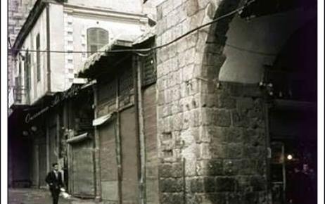 دمشق 1965 - العصرونية وجدار القلعة قبل التوسعة والهدم