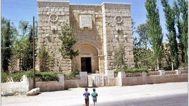 دمشق 1961 - باب كيسان - القديس بولس