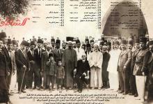 صورة اللاذقية 1926 – تكريم الحاج مجد الدين أزهري للدكتور بالف