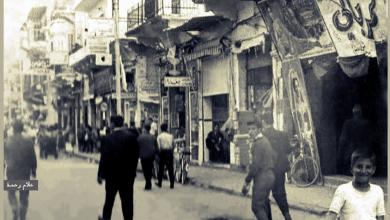اللاذقية - شارع هنانو 1968