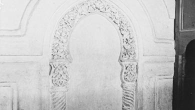صورة دمشق – المدرسة الشامية .. محراب غرفة الأضرحة بالتربة الحسامية (19)