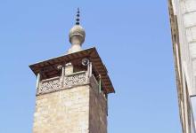 صورة دمشق – مئذنة المدرسة الشامية الكبرى البرانية (7)