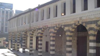 صورة دمشق – الواجهة الشمالية للمدرسة الشامية الكبرى البرانية (6)