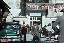 دمشق 1965- المسكية ومدخل المسجد الأموي