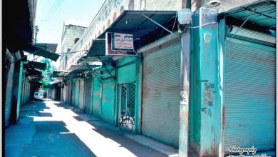 دمشق 1983 - خلف المسجد الأموي - القباقبية قبل إزالة المحال التجارية