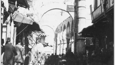 دمشق 1930 - المسكية