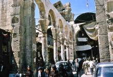 دمشق 1961- المسكية