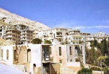 دمشق 1961 - المهاجرين - أبنية خورشيد