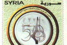 صورة طوابع سورية عام 2000 –  العيد الذهبي لنقابة المهندسين السورية