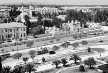دمشق - حديقة الجلاء أو التجهيز 1950-1952