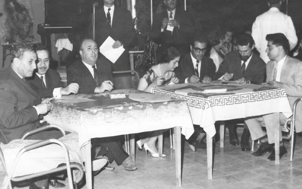 لجنة انتقاء الفنانين السوريين عام 1961