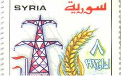 طوابع سورية عام 2000 - ذكرى ثورة الثامن من آذار