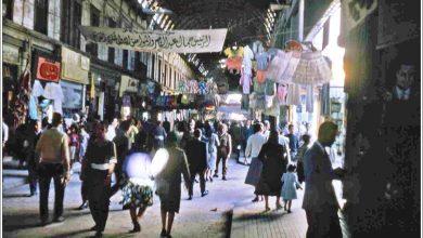 دمشق 1961 - سوق الحميدية