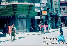 صورة دمشق 1983 – طريق الصالحية – الشهداء