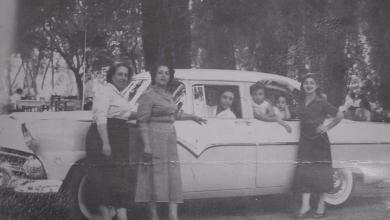 صورة سيدات من عائلة البقاعي – بلودان عام 1965