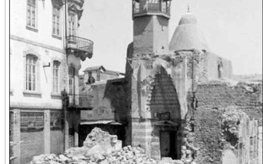 دمشق 1925- البيمارستان النوري بعد القصف الفرنسي لمنطقة الشاغور (سيدي عامود)