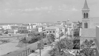 اللاذقية - شارع بغداد 1950