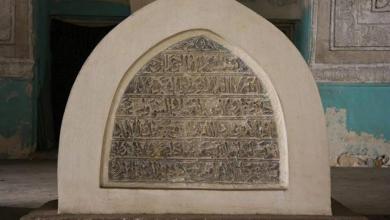 دمشق –  المدرسة الشامية..شاهدة ضريح ناصر الدين بن أسد الدين شيركوه  (12)