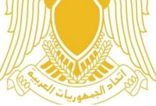 صورة شعار اتحاد الجمهوريات العربية بين سورية ومصر وليبيا عام 1972
